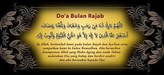 Kapan puasa rajab dilaksanakan ? Kapan Puasa Sunnah Rajab Pesantren Tahfidz Akbar