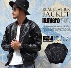 cs just numero zero leather jacket men s python color black b series fashion mens hip hop street of fashion hiphop costumes