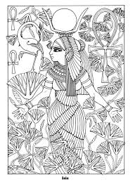 Small Picture Ancient Greece Coloring Pages Social Studies History