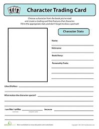 Character Trading Card Trading Card Template Baseball
