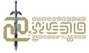 Breath of the Wild Logo, in Sheikah Script : zelda