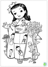 Small Picture Japanese girl coloring page Asian Coloring Pages Pinterest