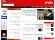 Image result for طراحی سایت چابهار