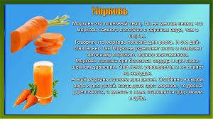 Презентация на тему овощи и фрукты полезные продукты  Презентация на тему овощи и фрукты полезные продукты