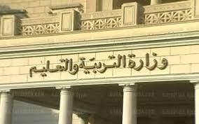 موعد ظهور نتيجة الدبلومات الفنية 2021 الدور الثاني - كورة في العارضة