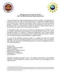 Fsu Department Of Computer Science Nsf S Stem Scholarship