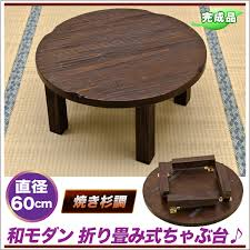 round table sum table folding tables living table center table wooden round table 60 cm diameter 60 cm grilled cedar tone