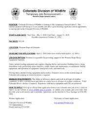 Forklift Operator Resume Switchboard Operator Resume Business Plan Templates Management 82
