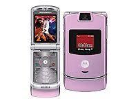 <b>Motorola</b> розовые мобильные <b>телефоны</b> и смартфоны ...
