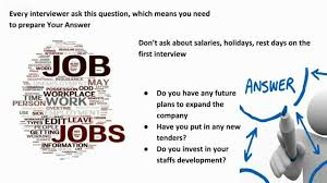 What Questions To Ask In A Job Interview Youtube