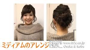 結婚式 参列 髪型 簡単 髪の美しさ