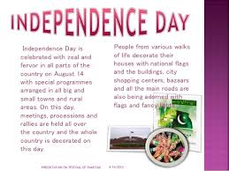 festivals of  independence day