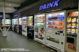 Cheeseburger Vending Machine Mesmerizing DaikokuFuto48 Speedhunters