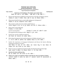 nalanda open university b a b sc home science human development nalanda open university b a b sc home science human development subsidiary part ii paper ii 2013 question paper pdf