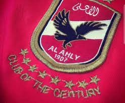 AlAhly - Twitter Search