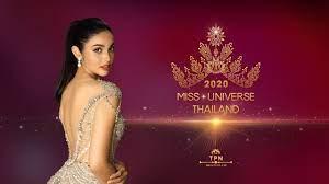 Veena road to miss universe Thailand 2020 #แฟนคลับวีนาเม้นใต้คลิปหน่อย  #TeamVeena - YouTube