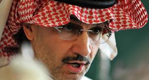 Image result for ولید بن طلال حین فرار از عربستان دستگیر و روانه زندان شد