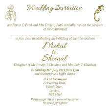 words invitation hindu wedding invitation wordings click here to view our range