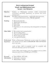resume objective clerical samples of clerical resumes tehnolife