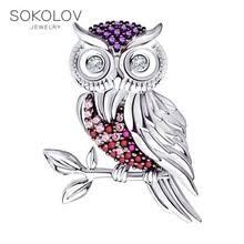 <b>Брошь SOKOLOV из серебра</b> с фианитами - купить недорого в ...