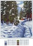 Схемы вышивки крестиком с зимним пейзажем