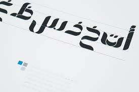 download arabic calligraphy fonts bustan arabic font vector