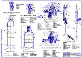Все работы студента Клуб студентов Технарь  Оборудование для пропано кислородной сварки Чертеж Оборудование транспорта нефти и газа Курсовая