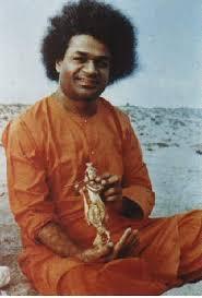 Bhagavan Sri Sathya Sai Baba - Geeta Vahini Ch. 1 - saikris2