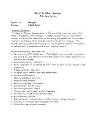 Retail Resumes Sales Associate Retail Duties Resume Sales Associate Duties Resume For A Retail Job