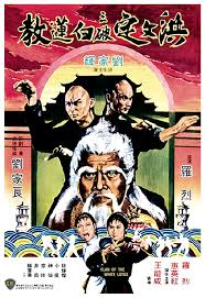 Fist of the white lotus review