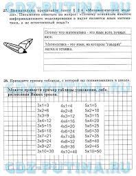 Полугодовые контрольные работы по географии класс й семестр  Полугодовые контрольные работы по географии 10 класс 1 й семестр