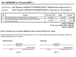 Выбор транспортной компании диплом Еще Выбор транспортной компании диплом в Москве