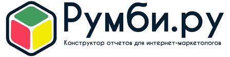 <b>Румби</b>.ру - конструктор отчетов для маркетологов | ВКонтакте
