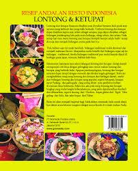Lontong sayur merupakan salah satu makanan yang populer dari masa ke masa. Resep Lontong Sayur Language Id Resep Lontong Sayur Yang Bikin Ketagihan Resep Enyak Kali Ini Lontong Akan Disajikan Dengan Sayur Khas Padang Dino Syukl