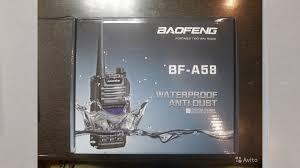 <b>Радиостанция Baofeng BF-A58</b> купить в Москве на Avito ...