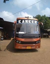 Kesineni Travels Raipur Nikhil Travel Pandri Travel Agents In Raipur Chhattisgarh