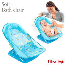 soft bus chair splashing blue bathroom baby bath newborn gift bathing assistance new set bk er infant sink bath