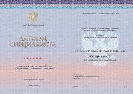 Купить диплом в владивостоке  диплом в владивостоке раз Как самостоятельно получить американскую визу Подготовка и процедура необходимых действий для похода в консульство США на