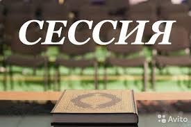 Услуги Контрольные курсовые дипломные работы в Нижегородской  Контрольные курсовые дипломные работы фотография №2