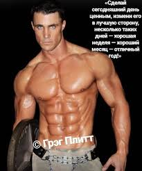 Destroyer Mma Crossfit Slawa0000 On Pinterest