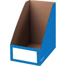 Cardboard Magazine File Holders FEL100 Bankers Box 100 Magazine File Holders Office Supply Hut 23