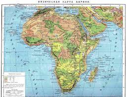 Африки Климат Африки