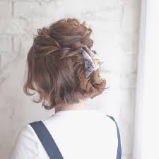 結婚式の髪型はボブのハーフアップが綺麗簡単セルフでのやり方を