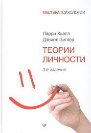 Все книги по теме Общая психология , купить в магазине КомБук ...