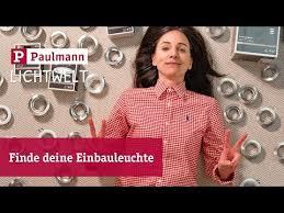 Встраиваемые <b>светильники</b> — <b>Paulmann</b>
