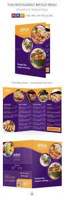 Restarunt Brochure Extraordinary Mexican Restaurant Bifold Halffold Menu 48 Food Menus Print