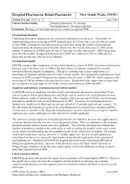 Effective Resumes How To Write An Effective Resume Youtube Blue