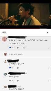 井口 理 twitter