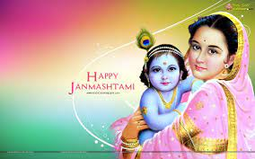 Krishna Janmashtami HD Wallpaper for ...