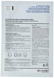 Dr. Jart <b>Dr</b>.<b>Jart+ Dermask</b> Vital Hydra Solution Deep Hydration ...